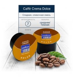 Lavazza Caffe Crema Dolce капсульный кофе 20 шт.