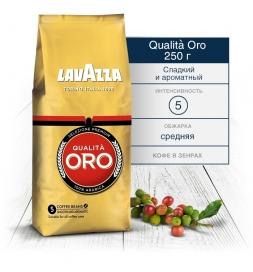 Lavazza Qualitа Oro кофе в зернах 250г
