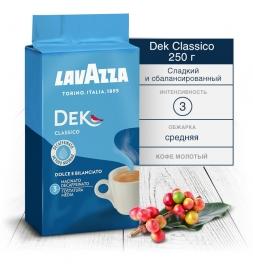 Кофе Lavazza Decaffeinato молотый без кофеина 250 г.