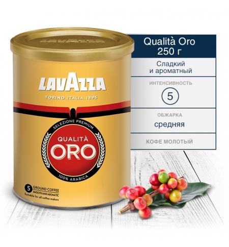 фото: Кофе Lavazza Qualita Oro молотый 250 г, ж/б