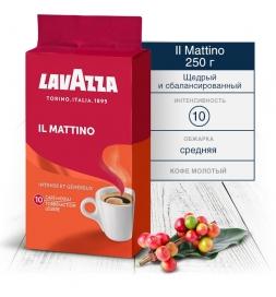 Кофе Lavazza Mattino молотый 250 г.