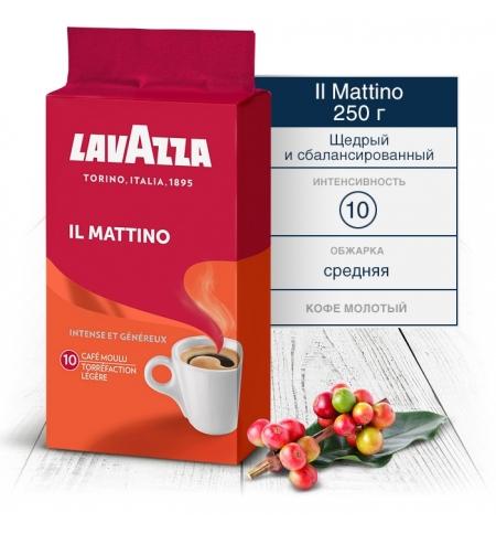фото: Кофе Lavazza Mattino молотый 250 г.