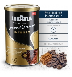фото: Кофе Lavazza Prontissimo Intenso растворимый 95 г.