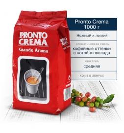 Кофе Lavazza Pronto Crema в зернах 1 кг.