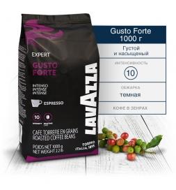 Кофе Lavazza Gusto Forte в зернах 1 кг.