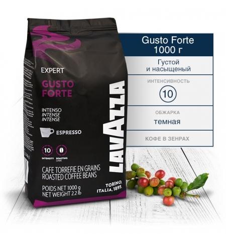 фото: Кофе Lavazza Gusto Forte в зернах 1 кг.