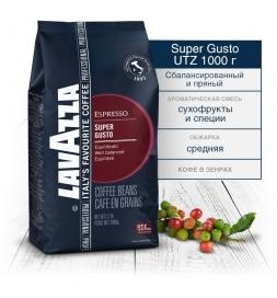 Кофе Lavazza Super Gusto UTZ в зернах 1 кг.