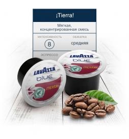 Lavazza Tierra кофе в капсулах 100 шт.