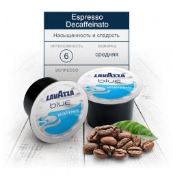 фото: Lavazza Decaffeinato кофе без кофеина в капсулах, 100 шт.