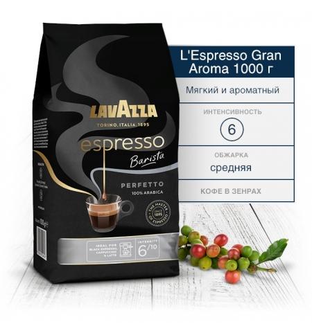 фото: Кофе Lavazza Gran Aroma в зернах 1 кг.