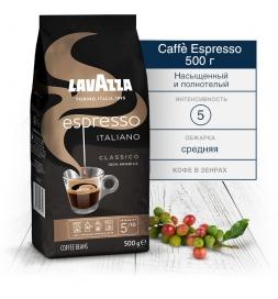 фото: Кофе Lavazza Caffe Espresso в зернах 500 г.